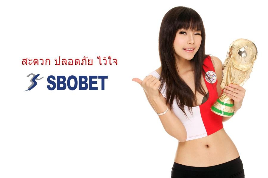 logo-sbobet-sbo-b