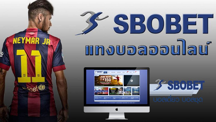 sbobet เว็บเดิมพันออนไลน์ที่ไม่เคยโกงใคร