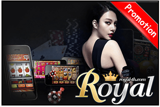 royal-24hr-online