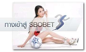 sbobet_spot-g