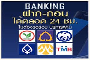 tnbschool-index-banking